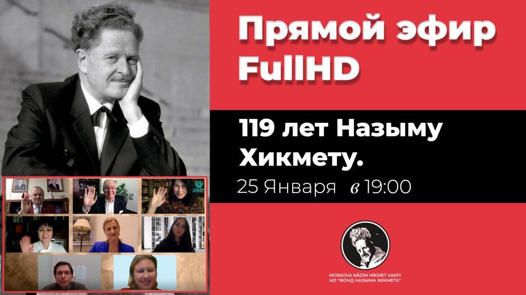 FullHD-CANLI-YAYIN-FINAL-KAPAK-COVER-2021-RUSCA-BitisEkrani