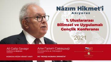 Ali Galip Savasir Konferans Cover Youtube